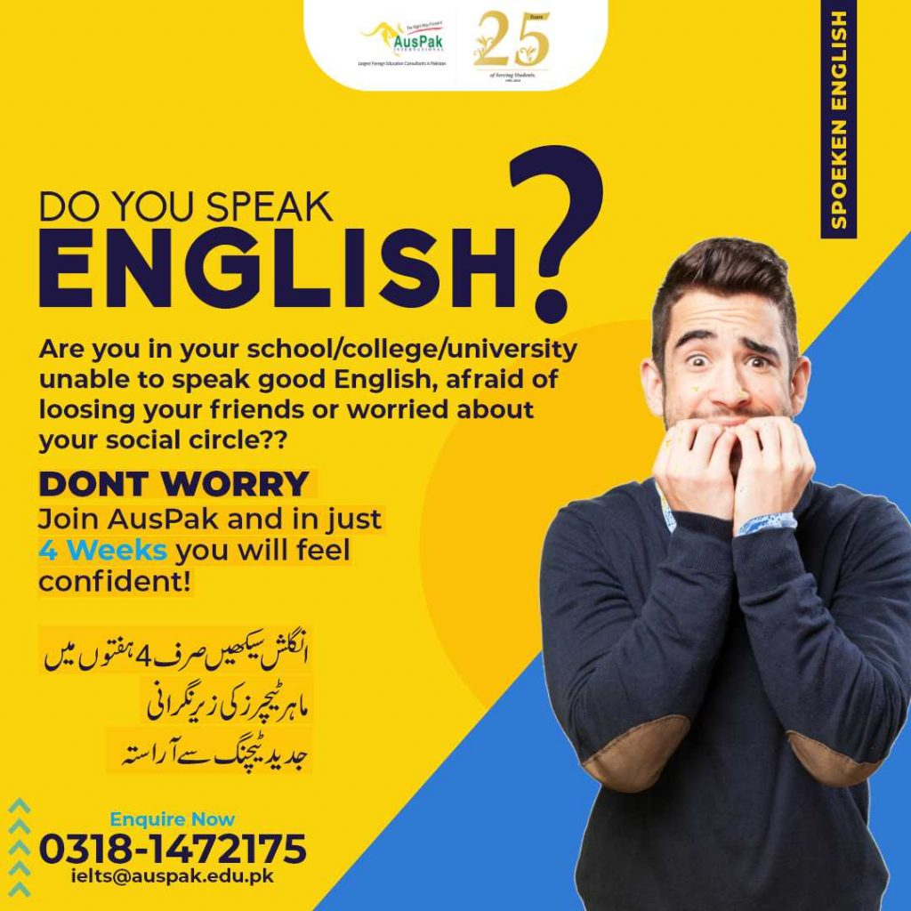 Spoken Urdu 2-compressed